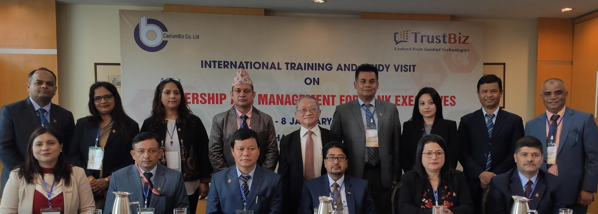 International Training and Study Visit on Leadership and Management for Bank Executives 6-8 January 2020 in Hanoi, Vietnam